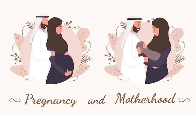 伝統的なイスラム教徒の家族、妊娠、アラブカップルの出産。夫と赤ちゃんと一緒にヒジャーブと民族衣装を着た妊婦。フラットの図。