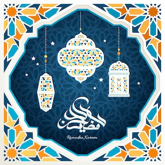 Traditional ornament frame with ramadan lanterns and calligraphy
