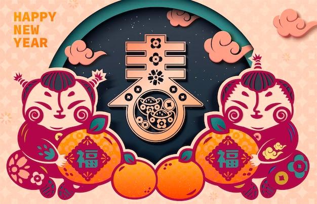 オレンジを保持している伝統的な紙アートの子供たち