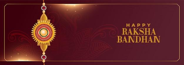 Traditional raksha bandhan festival banner