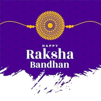 Traditional raksha bandhan festival greeting design