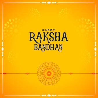 Traditional raksha bandhan yellow greeting design