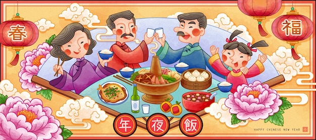 Traditional reunion dinner banner with people make a toast for new year
