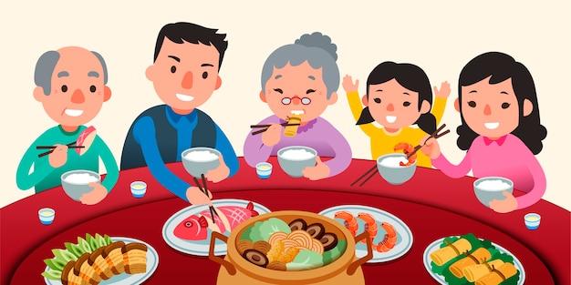 사랑스러운 플랫 스타일의 가족과 함께하는 전통적인 동창회 저녁 식사