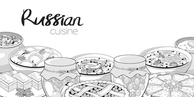 伝統的なロシア料理。白い背景の上のモノクロオブジェクト。横型チラシ。ベクトルイラスト。漫画のスタイル。黒と白。