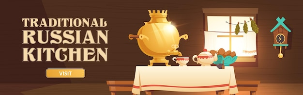 Traditional russian kitchen header with samovar