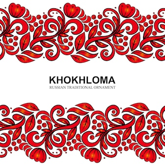Traditional russian vector pattern frame with place for text in khokhloma style.