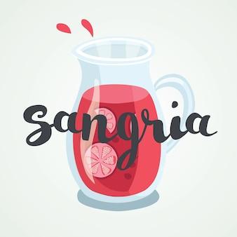 伝統的なスペインの飲み物。サングリア。異なるレイヤーのイラストとレタリング