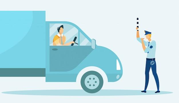 Сотрудник гаи останавливает машину и блокирует дорогу.