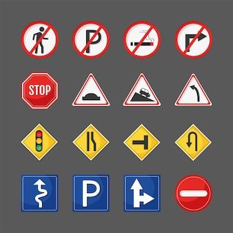 Дорожное движение шестнадцать сигналов
