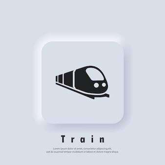 Значок поезда. путь поездки. концепция путешествия. вектор. значок пользовательского интерфейса. белая веб-кнопка пользовательского интерфейса neumorphic ui ux. неоморфизм