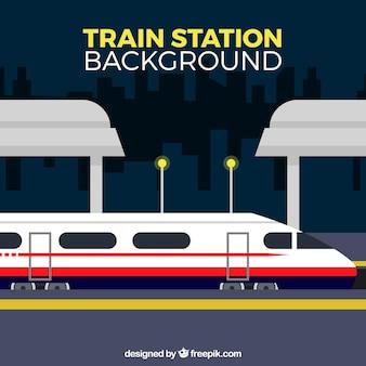 現代の列車の駅の背景