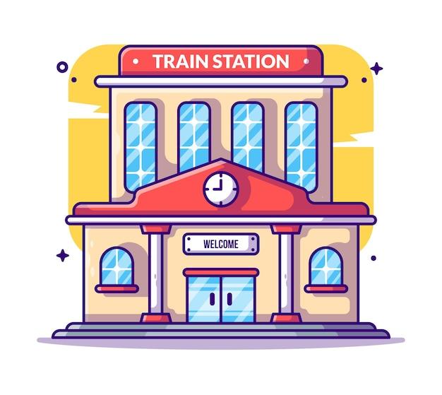 Здание железнодорожного вокзала иллюстрации шаржа