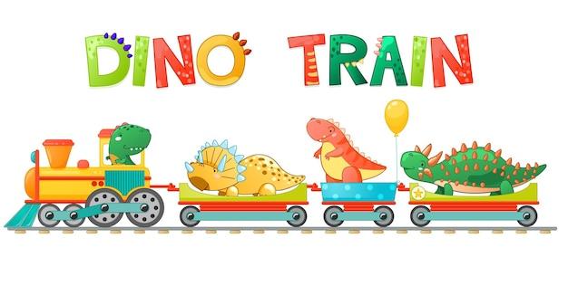 만화 스타일의 귀여운 작은 공룡과 함께 훈련하세요. 학교, 취학 전 어린이 디자인을 위한 벡터 화려한 삽화.