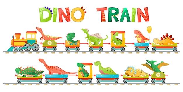 만화 스타일의 귀여운 공룡과 함께 훈련하세요. 학교, 취학 전 어린이 디자인을 위한 벡터 화려한 삽화.