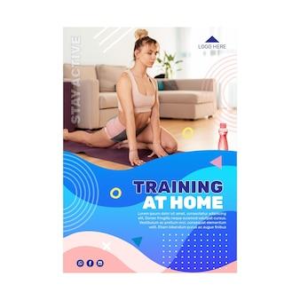 自宅でのトレーニングチラシテンプレートデザイン