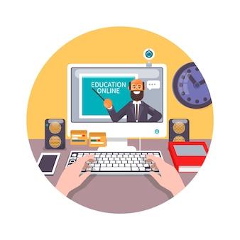 Training, education, online tutorial, e-learning concept. flat vector illustration