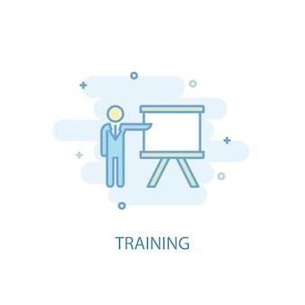 교육 라인 개념입니다. 간단한 라인 아이콘, 컬러 그림입니다. 교육 기호 평면 디자인입니다. ui/ux에 사용할 수 있습니다.