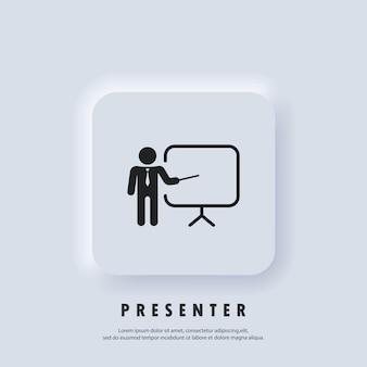교육, 프레 젠 테이 션 아이콘입니다. 비즈니스 프레 젠 테이 션 아이콘입니다. 발표자가 포함되어 있습니다. 교사 아이콘입니다. 관행. 세미나 기호입니다. 벡터. neumorphic ui ux 흰색 사용자 인터페이스 웹 버튼입니다. 뉴모피즘