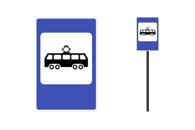 Трамвайная остановка почтовая станция плоский дизайн. синий городской дорожный знак общественного транспорта установлен. отдельные векторные иллюстрации символ на белом фоне