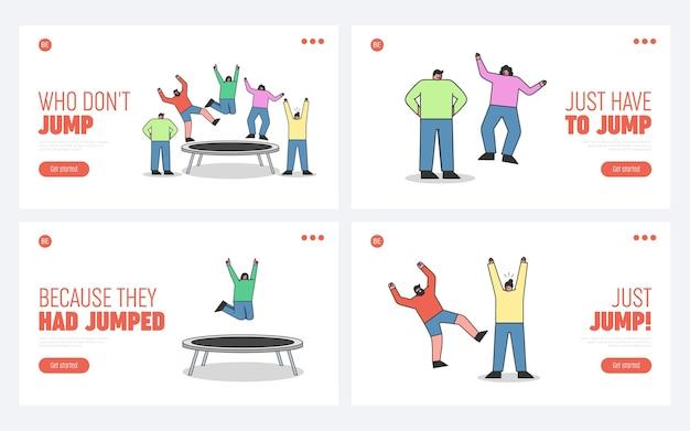 幸せな人がジャンプするトランポリンレンタル会社のウェブサイトのランディングページ