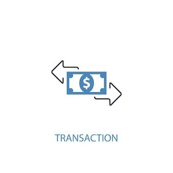 トランザクションコンセプト2色のアイコン。シンプルな青い要素のイラスト。トランザクションコンセプトシンボルデザイン。 webおよびモバイルui / uxに使用できます