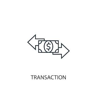 トランザクションコンセプトラインアイコン。シンプルな要素のイラスト。トランザクションコンセプト概要シンボルデザイン。 webおよびモバイルui / uxに使用できます
