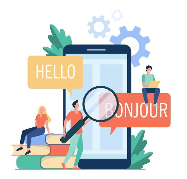 携帯電話でアプリを翻訳します。オンライン翻訳サービスを利用し、英語からフランス語に翻訳している人。外国語学習、オンラインサービス、コミュニケーションの概念のベクトル図