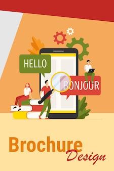 휴대 전화에서 앱을 번역합니다. 온라인 번역 서비스를 사용하여 영어에서 프랑스어로 번역하는 사람들. 외국어 학습, 온라인 서비스, 커뮤니케이션 개념에 대한 벡터 일러스트 레이션