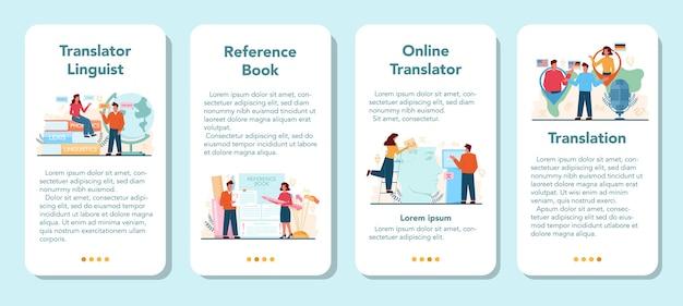 번역기 및 번역 서비스 모바일 애플리케이션 템플릿 세트.