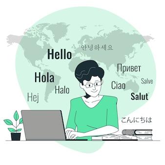 Translatorconcept illustration