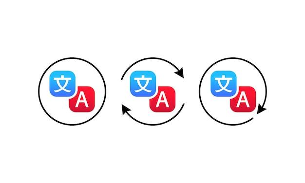 번역기 아이콘입니다. 온라인 언어 번역 개념. 격리 된 흰색 배경에 벡터입니다. eps 10.