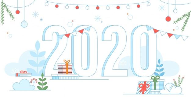 透明な2020年新年シンボルお祝いポスター