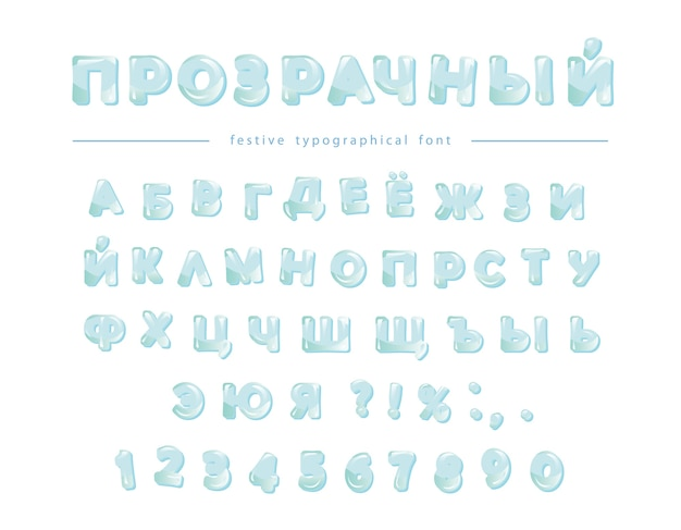 Transparent cyrillic font. glossy decorative letters and numbers.