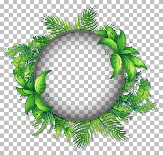 熱帯の葉のテンプレートと透明な丸いフレーム