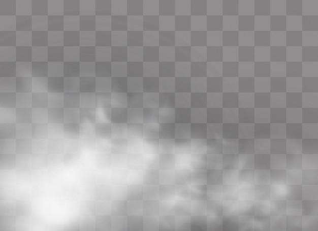透明な特殊効果が霧や煙で際立ちます。白い雲、霧またはスモッグ。図。透明な背景に白のグラデーション。透明な背景に雨の天気。