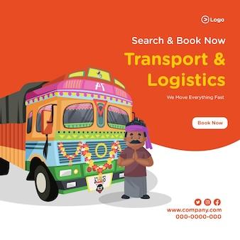 トラック運転手との輸送とロジスティクスのバナーデザインは、トラックと挨拶で立っています