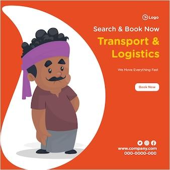 トラック運転手との輸送とロジスティクスのバナーデザインが考えています