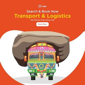 輸送とロジスティクスのバナーデザイン