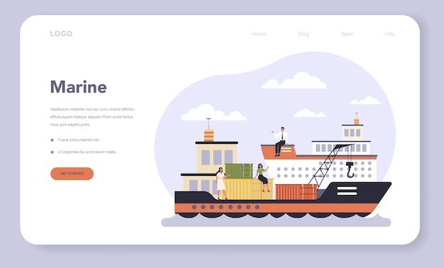 경제 웹 템플릿 또는 방문 페이지의 운송 부문. 해상 운송. 화물 운송 서비스. 여행 및 관광 사업.