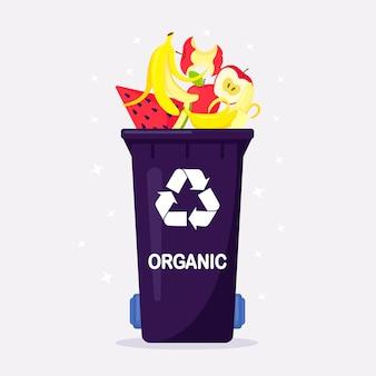 재활용에 적합한 유기 폐기물이 담긴 쓰레기통. 쓰레기 분리, 쓰레기 분류, 쓰레기 관리. 유기 쓰레기통에 음식물 쓰레기
