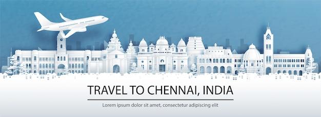 都市のスカイラインのパノラマビューと紙でスタイルの世界の有名なランドマークのパノラマビューとインドのチェンナイへの旅行と旅行の広告。