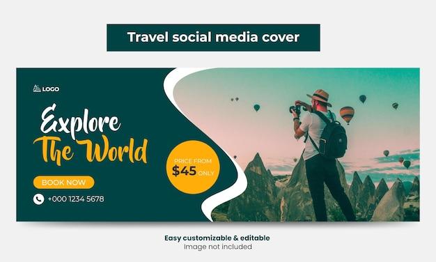여행사 페이스북 커버 사진 디자인 타임라인 웹 배너 관광 마케팅 소셜 미디어 커버