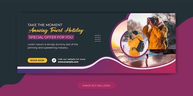 Travel agency facebook cover template design