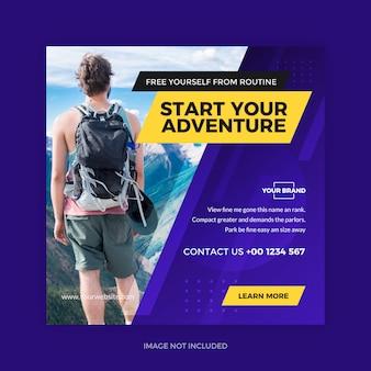Туристическое агентство рекламный баннер
