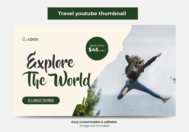 여행사 유튜브 썸네일 디자인 및 웹 배너 관광 마케팅 서비스 비디오 썸네일