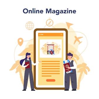 Интернет-сервис или платформа для турагента