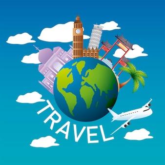 旅行飛行機の世界とモニュメントの有名な休暇の観光イラスト
