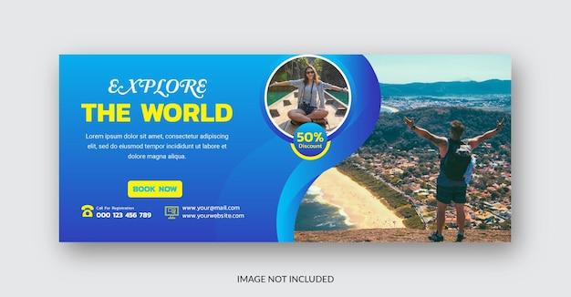 Дизайн шаблона временной шкалы обложки facebook агентства путешествий и туров