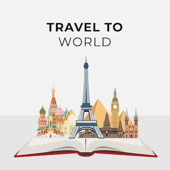 旅行と観光の概念の有名な世界のランドマーク